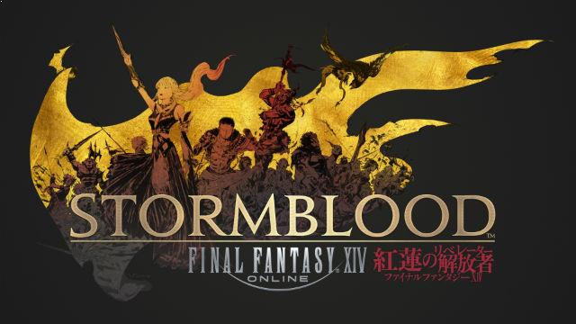 Final Fantasy XIV Stormblood has approximate release time
