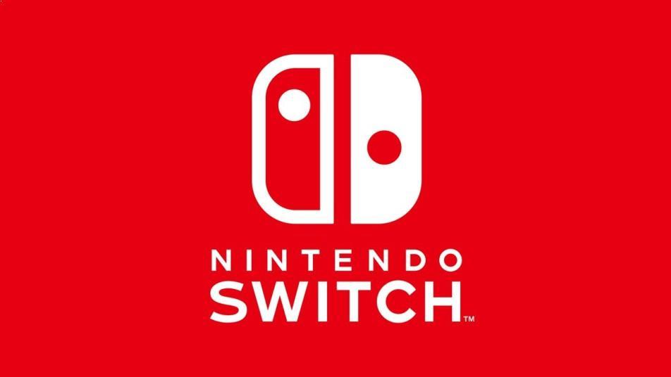 Nintendo reveals its new console