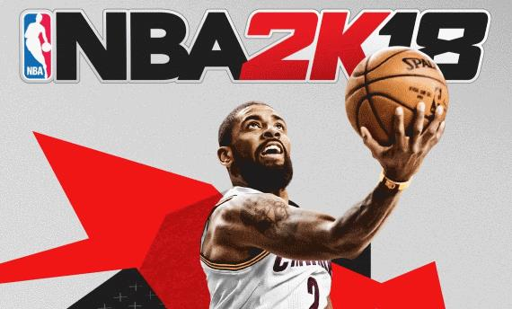 NBA 2K18 new patch fixes a couple of things