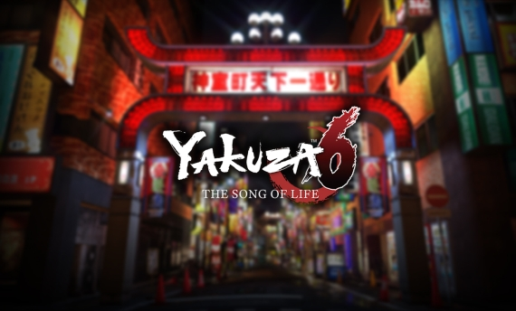 Yakuza 6: Song of Life, Yakuza 6, Yakuza