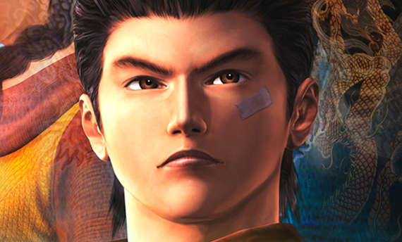 Shenmue HD is probably happening