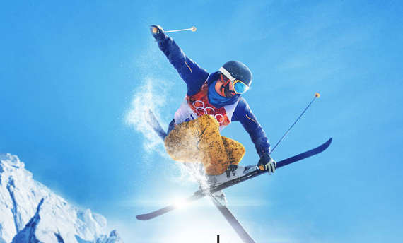 Steep: Road to the Olympics announced