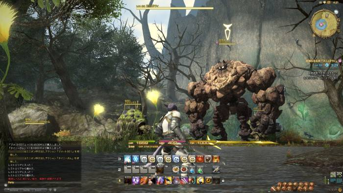 Final Fantasy XIV A Realms Reborn